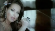 Ивана - По дяволите Рая (official Hd Video)