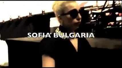 Един ден на Гага в България