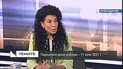 Приоритетите на коалиция Български патриоти за предстоящите парламентарни избори