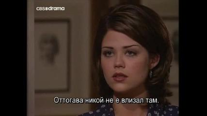 Сънсет Бийч Епизод 87 Бг Превод