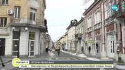 Наследници на възрожденски фамилии ще реставрират старите сгради във Враца