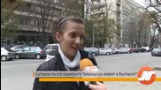 Съгласни ли сте сирийските бежанци да живеят в България