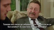 Черни пари и любов еп.13- цял Бг.суб.с Туба Буюкюстюн и Енгин Акюрек