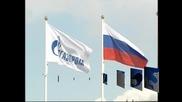 """""""Газпром"""" обмисля да спре да купува газ от независими производители"""