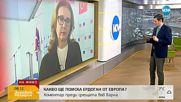 Румяна Бъчварова: Провеждането на срещата ЕС-Турция е голям успех
