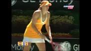 Никол Вайдисова -  Тенисистка