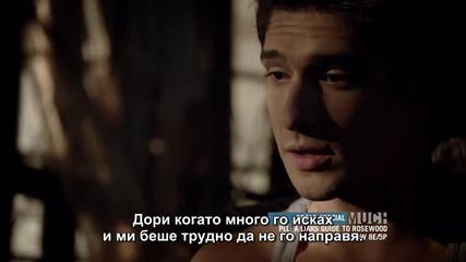 Teen Wolf Season 3 Episode 1 Bg Subs [high]
