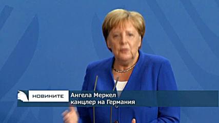 Джонсън в Берлин: Има широко поле за договаряне на нова сделка за Брекзит