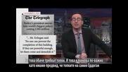 За манията и смачканите топки на Ердоган