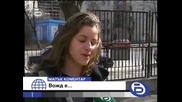 bTV 24.02.2008 - Малък коментар Вожд е...