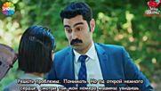 3 еп. Любовта Не Разбира от Дума - Рус. суб.