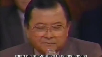 Сенатор Даниел К. Иноу - Правителството в сянка