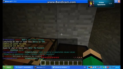 Minecraft оцеляване еп 1