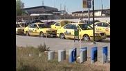 Таксиметровите шофьори се опасяват, че поскъпването на тарифата ще доведе до отлив на клиенти