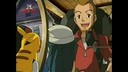 Pokemon 11: Giratina and the Sky Warrior - Гиратина и Небесният Войн Бг Аудио част 1/4