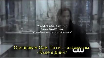 Supernatural Сезон 8 Трейлър - Вградени Български Субтитри Cok1