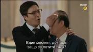 Бг субс! Fated To Love You / Обречен да те обичам (2014) Епизод 11 Част 1/2