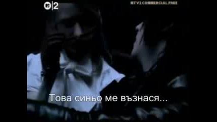 Marilyn Manson - Heart Shaped Glasses (BG Subs)