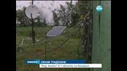 Смерч премина през софийското село Чепинци и изтръгна покриви