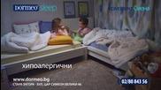 Дормео Сиена комплект възглавница и завивка