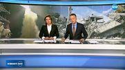 Международните инспектори още не са започнали проверката на предполагаемата химическа атака в Сирия