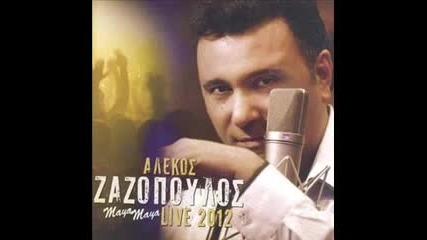 ---zazopoulos Me Telioses Live 2012