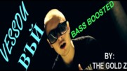 Vessou - Въй ( Bass Boosted By The Gold Z )