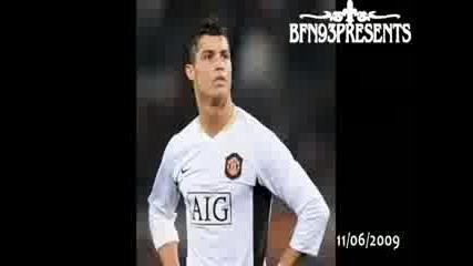 Cristiano Ronaldo премина във Реал Мадрид за рекорднa цена !