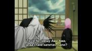 Bleach - Епизод 184 - Bg Sub