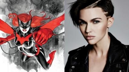 Руби Роуз ще бъде Batwoman, героинята й ще е гей