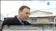 Над 500 са невалидните бюлетини на изборите в Сърница