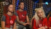 Игри на волята: България (10.09.2020) - част 1: ЛОВЦИТЕ се събират за първи номинационен съвет