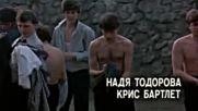 Вчера (1988) - Целия Филм [ Високо качество ][hd]