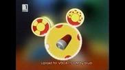 Клуб Мики Маус: Бг Аудио Eпизод H. Q. - Танцът на Дейзи