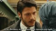 Ти си моята родина еп.11 Руски суб.