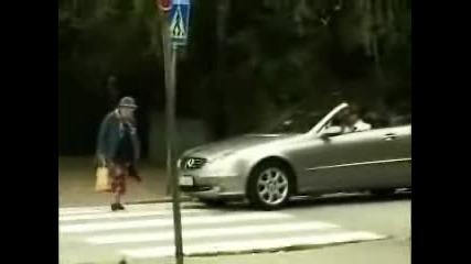 Бойна Баба