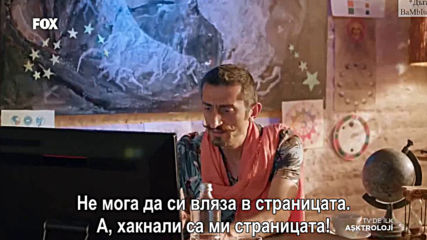 Asktrroloji/ Любовен хороскоп - бг субс - част 1
