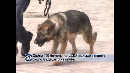 Феновете на ЦСКА отново протестират