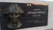 Левски,ботев и чужди известни личности на паметни плочи на пристанище ,,марина Диневи,, Свети Влас -