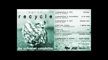 Sech feat. Alexmall & Gem - Неотъпкани Пътеки