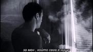 Необятност – Тото Кутуньо (превод)