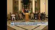 Ефипетската армия отстрани президента, показаха пътна карта за  преход
