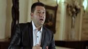 Srdjan Lazarevic - 2017 - Ne diraj u moju dusu (hq) (bg sub)