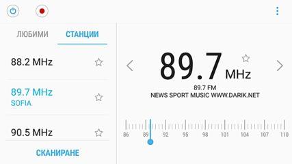 Fm скан Самоков Бое вече звучи прилично