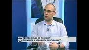 Калоян Стайков: Още при приемането на Бюджет 2014 бе ясно, че е неизпълним