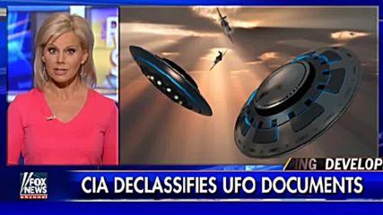 Разсекретена от ЦРУ информация за разследвани случаи на НЛО!