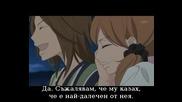 Kimi ni Todoke 2nd Season Епизод 11 bg sub