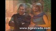 # Панайот Панайотов и Росица Кирилова - Любовта ни 2005