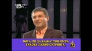 Най - Ярките Моменти На Тити Папазов (01.03.10) - Господари На Ефира