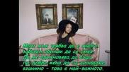 Rihanna - Въпроси И Отговори В Интервю (С Превод)